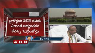 SC rejects Subramanian Swamy's petition on TTD..