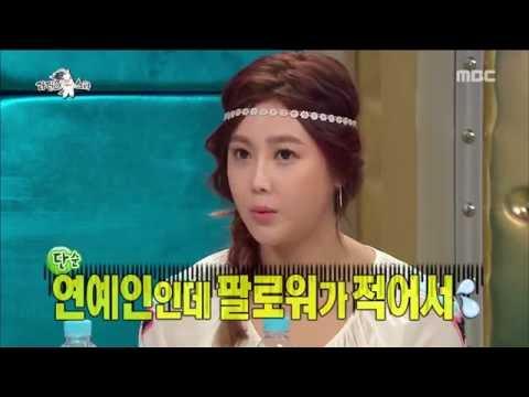[RADIO STAR] 라디오스타 - Sol Bi get SNS counseling 20160803