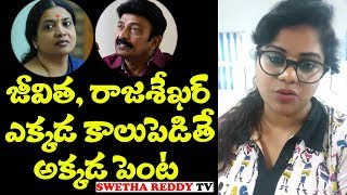 Journalist Swetha Reddy Comments on Jeevitha Rajashekhar..