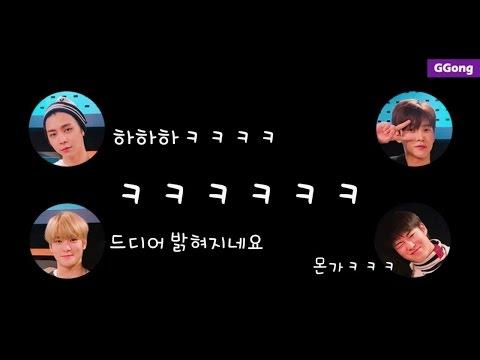 [NCT/SF9 엔나나] 쟈니가 재현이를 자꾸 칭찬하는 이유