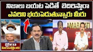 TV5 Sambasiva Rao responds on YSRCP warning calls to TV5 o..