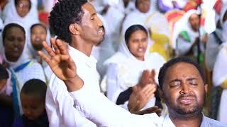 Kale Awadi spiritual Tv Program : ቃለ ዐዋዲ ቴሌብዥን 02/03/2011 ጉባኤ