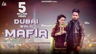 Dubai Wala Mafia – Gurlez Akhtar – Param