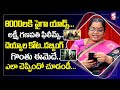 Dubbing Artist Sridevi Telugu Dubbed Voice For LAKSHMI GANAPATHI FILMS, Deyyala Kota | SumanTV Gold
