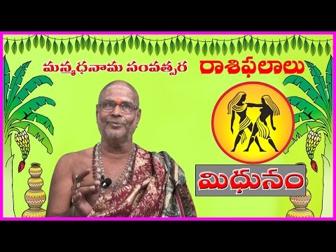 satyanarayana swamy ashtothram in telugu pdf
