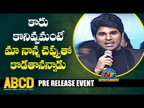 Dad got angry when I asked him to buy me sports car: Allu Sirish