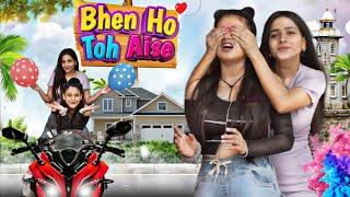 Bahen Ho Toh Aise || Aditi Sharma