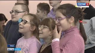 В Омске представили уникальный проект для слепых и слабовидящих детей