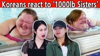 Korean Girls Watch '1000 lb Sisters' (Episode 4)