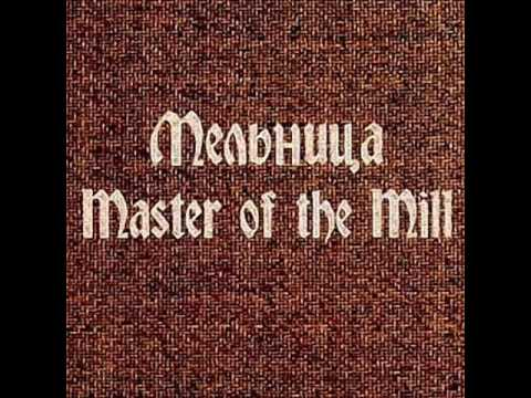Мельница (Melnitsa) - Master of the Wind (Manowar cover)