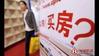周周侃 |  中国楼市在拐点上 房价还能再涨一波吗?房企跑路预示房价要崩吗?