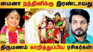 மைனா-(நந்தினி-)-திருமணம்-|-serial-actress,-vijay