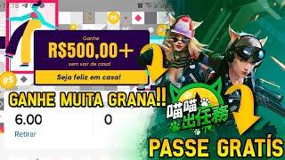 PASSE DE ELITE DE GRAÇA!!?? VEJA COMO GANHAR DINHEIRO PELO TIKTOK NA NOVA PROMOÇÃO! MUITO FÁCIL!!!