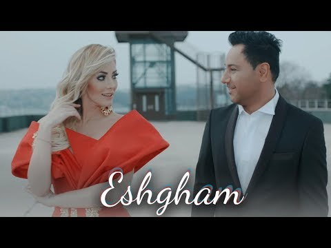Shahyad Ft Petek Dinçöz - Eshgham (Official Video)