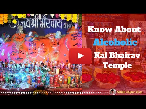 Kaal Bhairav Temple | The City Of Lord Mahakal Ujjain (MP)