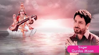 Kar Kirpa Meri Maa – Gurdas Maan Punjabi Video Download New Video HD