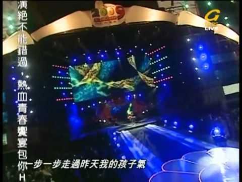 2009臺北新年城跨年晚會 - 陳綺貞 - After 17