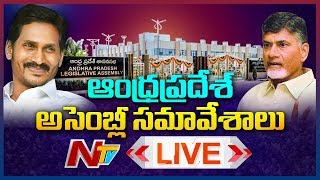 AP Assembly Budget Sessions 2019 LIVE   Day-7   Andhra Pradesh Assembly Sessions Live   NTV Live
