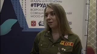 В студотряды Омской области будет набрано рекордное число бойцов