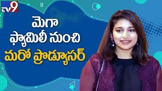 Megastar Chiranjeevi's daughter turns producer..