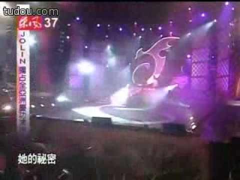 蔡依林 Jolin Tsai - 許願池的希臘少女 【2005獨占全亞洲慶功演唱會】