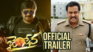 Jai Sena Telugu Movie Theatrical Trailer- Srikanth, Sunil,..