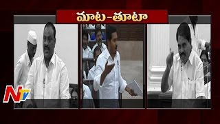 Mataku Mata: Atchennaidu Vs Jagan Vs Palle Raghunath over ..