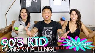 90's Kid Song Challenge - Megan Batoon vs Amanda Suk   AJ Rafael
