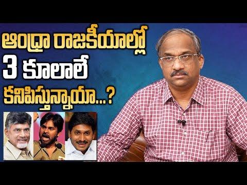 Prof Nageshwar on caste equations in AP polls