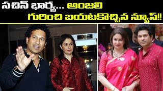 Sachin with Anjali in a never seen before avatar..