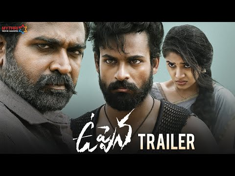Uppena Telugu Movie Trailer