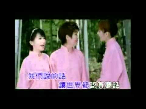 S.H.E-中國話 feat. Google翻譯小姐
