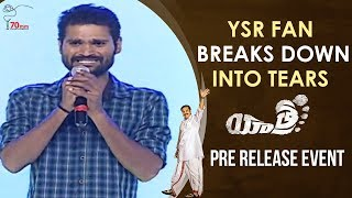 YSR Fan Breaks Into Tears at Yatra Pre Release Event..