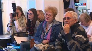 Омский академический театр драмы открыл новый 144 сезон