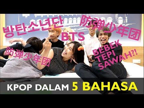 K-POP GROUPS PRONOUNCIATION DIFFERENCE [SUNDANESE BAHASA KOREAN ENGLISH JAPANESE CHINESE]