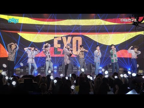 [예능연구소 직캠] 엑소 코코밥 @쇼!음악중심_20170812 Ko Ko Bop EXO in 4K
