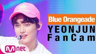 [FanCam] Blue Orangeade - TXT YEONJUN (투모로우바이투게더 연준) Focus