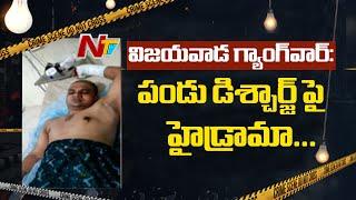 Vijayawada gang war: High drama over discharge of KTM Pand..