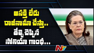 Sonia offers to quit as AICC chief; Manmohan urges her to ..