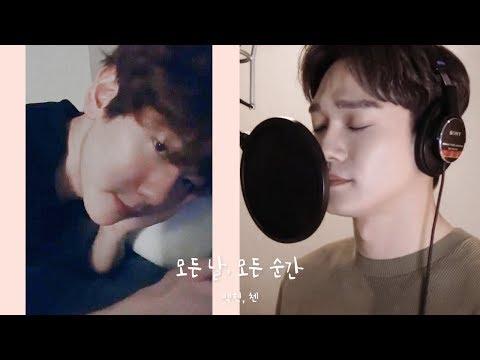 [Cover by 백현, 첸] 폴킴 - 모든 날, 모든 순간