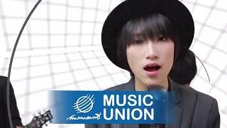 Next Steps - ลอง (Official MV)
