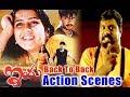Indhu | Telugu Movie Scenes | Back To Back Action Scenes | Bala Kumar,  Charmi