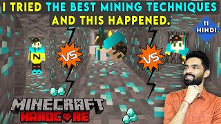 I TRIED THE BEST MINING TECHNIQUES - MINECRAFT HARDCORE SURVIVAL GAMEPLAY IN HINDI #11