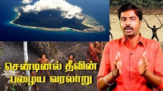 Unknown History of Sentinel Island! #Sentinelesetribes