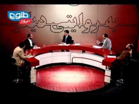 TOLOnews 17 November 2013 BA REWAYATE DIGAR / به روایتیدیگر۱۷ نومبر۲۰۱۳