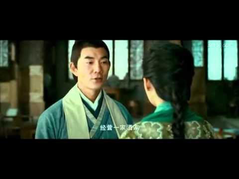 「龍鳳店」片中曲MV-天長地久