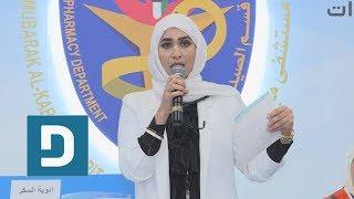 محاضرة بعنوان الأدوية في رمضان ..اليوم التوعوي الثالث لقسم الباطنية ...