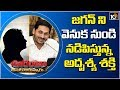 Who is behind CM Jagan's aggressive decisions?