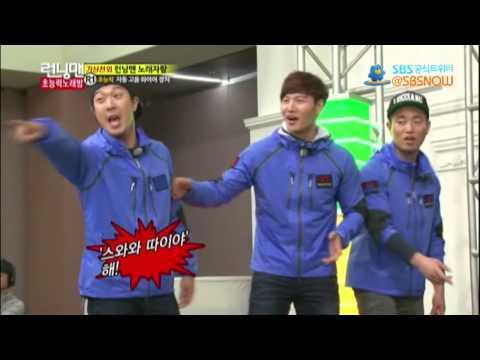 SBS [런닝맨] - 초능력 노래방