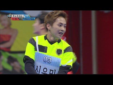 [ISAC] EXO XIUMIN & VIXX Leo,active in futsal, 아이돌스타 선수권대회 1부 20160209